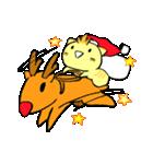 にゃんたま クリスマスのお楽しみ(個別スタンプ:4)