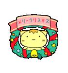 にゃんたま クリスマスのお楽しみ(個別スタンプ:7)