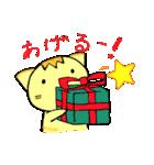 にゃんたま クリスマスのお楽しみ(個別スタンプ:8)