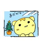にゃんたま クリスマスのお楽しみ(個別スタンプ:14)