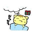 にゃんたま クリスマスのお楽しみ(個別スタンプ:21)