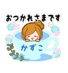♦かずこ専用スタンプ♦②大人かわいい(個別スタンプ:02)