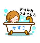 ♦かずこ専用スタンプ♦②大人かわいい(個別スタンプ:04)