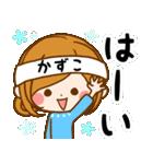 ♦かずこ専用スタンプ♦②大人かわいい(個別スタンプ:05)