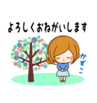 ♦かずこ専用スタンプ♦②大人かわいい(個別スタンプ:07)