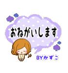♦かずこ専用スタンプ♦②大人かわいい(個別スタンプ:08)