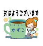 ♦かずこ専用スタンプ♦②大人かわいい(個別スタンプ:10)