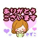 ♦かずこ専用スタンプ♦②大人かわいい(個別スタンプ:13)