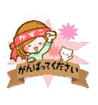 ♦かずこ専用スタンプ♦②大人かわいい(個別スタンプ:21)