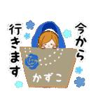 ♦かずこ専用スタンプ♦②大人かわいい(個別スタンプ:25)