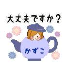 ♦かずこ専用スタンプ♦②大人かわいい(個別スタンプ:28)