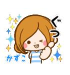 ♦かずこ専用スタンプ♦②大人かわいい(個別スタンプ:35)