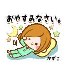 ♦かずこ専用スタンプ♦②大人かわいい(個別スタンプ:39)