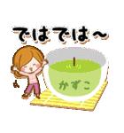 ♦かずこ専用スタンプ♦②大人かわいい(個別スタンプ:40)