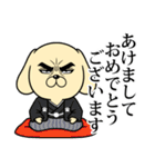 目ヂカラ☆わんこ4(個別スタンプ:01)