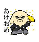 目ヂカラ☆わんこ4(個別スタンプ:02)