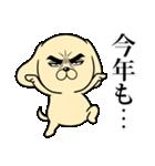 目ヂカラ☆わんこ4(個別スタンプ:04)