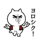 目ヂカラ☆わんこ4(個別スタンプ:06)