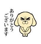 目ヂカラ☆わんこ4(個別スタンプ:08)