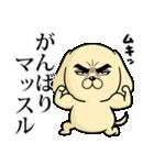 目ヂカラ☆わんこ4(個別スタンプ:09)