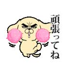 目ヂカラ☆わんこ4(個別スタンプ:10)