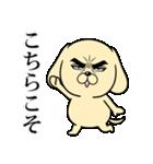 目ヂカラ☆わんこ4(個別スタンプ:11)