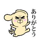 目ヂカラ☆わんこ4(個別スタンプ:12)