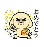 目ヂカラ☆わんこ4(個別スタンプ:13)