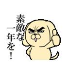 目ヂカラ☆わんこ4(個別スタンプ:16)