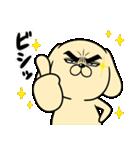 目ヂカラ☆わんこ4(個別スタンプ:17)