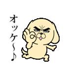 目ヂカラ☆わんこ4(個別スタンプ:18)