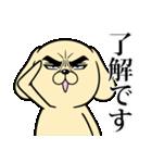 目ヂカラ☆わんこ4(個別スタンプ:19)