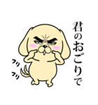 目ヂカラ☆わんこ4(個別スタンプ:22)