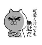 目ヂカラ☆わんこ4(個別スタンプ:23)