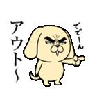 目ヂカラ☆わんこ4(個別スタンプ:25)