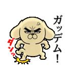 目ヂカラ☆わんこ4(個別スタンプ:26)