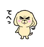目ヂカラ☆わんこ4(個別スタンプ:27)