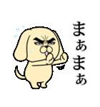目ヂカラ☆わんこ4(個別スタンプ:28)