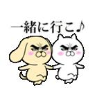 目ヂカラ☆わんこ4(個別スタンプ:29)