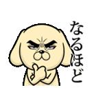 目ヂカラ☆わんこ4(個別スタンプ:31)