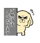 目ヂカラ☆わんこ4(個別スタンプ:33)