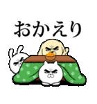 目ヂカラ☆わんこ4(個別スタンプ:36)