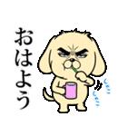 目ヂカラ☆わんこ4(個別スタンプ:37)