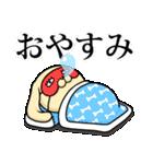 目ヂカラ☆わんこ4(個別スタンプ:38)