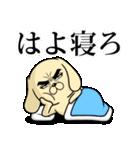 目ヂカラ☆わんこ4(個別スタンプ:39)