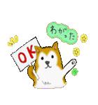 ゆる~い秋田犬スタンプ*秋田弁*(個別スタンプ:01)