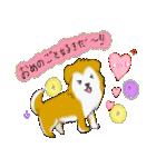 ゆる~い秋田犬スタンプ*秋田弁*(個別スタンプ:02)
