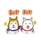 ゆる~い秋田犬スタンプ*秋田弁*(個別スタンプ:04)