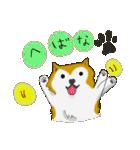 ゆる~い秋田犬スタンプ*秋田弁*(個別スタンプ:06)