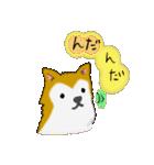 ゆる~い秋田犬スタンプ*秋田弁*(個別スタンプ:09)